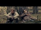 В тумане (2012) DVDRip